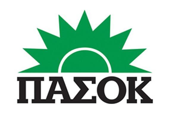pasok-logo300.jpg
