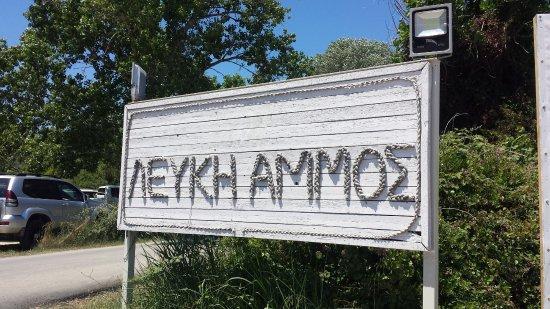 lefki-ammos-beach-bar.jpg.d7c40f679a71baf787661cb07fddbd0e.jpg
