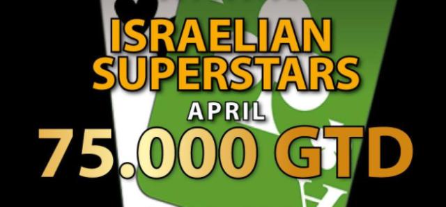 Israelian-640x298.png.c7a358a8cce449d90bd6dbe3e2fa522f.png